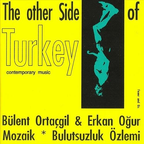 The Other Side Of Turkey